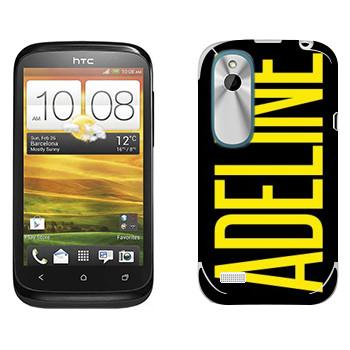 Виниловая наклейка «Adeline» на телефон HTC Desire X