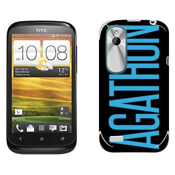 Виниловая наклейка «Agathon» на телефон HTC Desire X