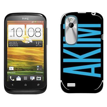 Виниловая наклейка «Akim» на телефон HTC Desire X