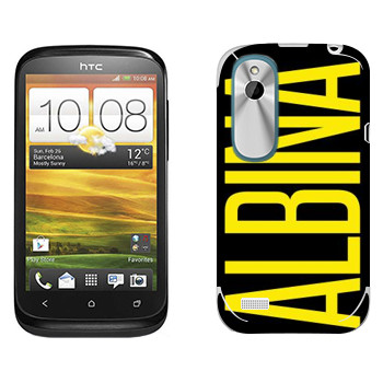 Виниловая наклейка «Albina» на телефон HTC Desire X