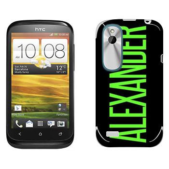 Виниловая наклейка «Alexander» на телефон HTC Desire X