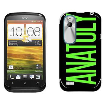 Виниловая наклейка «Anatoly» на телефон HTC Desire X
