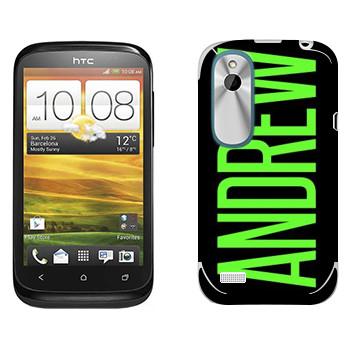 Виниловая наклейка «Andrew» на телефон HTC Desire X