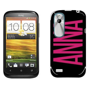 Виниловая наклейка «Anna» на телефон HTC Desire X