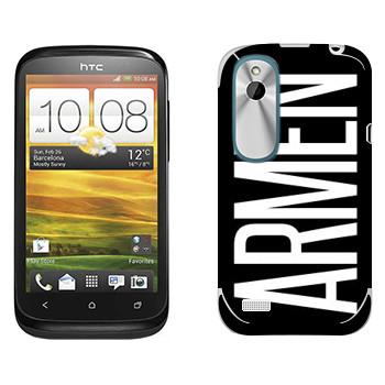 Виниловая наклейка «Armen» на телефон HTC Desire X