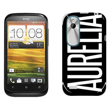 Виниловая наклейка «Aurelia» на телефон HTC Desire X