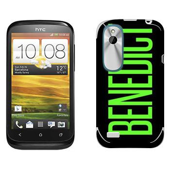 Виниловая наклейка «Benedict» на телефон HTC Desire X
