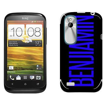 Виниловая наклейка «Benjiamin» на телефон HTC Desire X