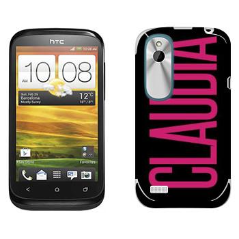Виниловая наклейка «Claudia» на телефон HTC Desire X