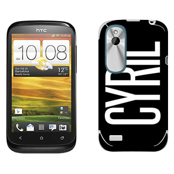 Виниловая наклейка «Cyril» на телефон HTC Desire X