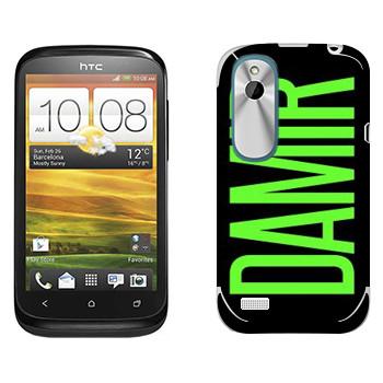 Виниловая наклейка «Damir» на телефон HTC Desire X