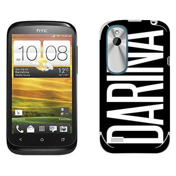 Виниловая наклейка «Darina» на телефон HTC Desire X
