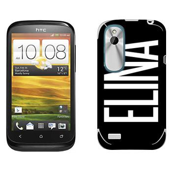 Виниловая наклейка «Elina» на телефон HTC Desire X