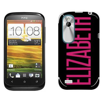 Виниловая наклейка «Elizabeth» на телефон HTC Desire X