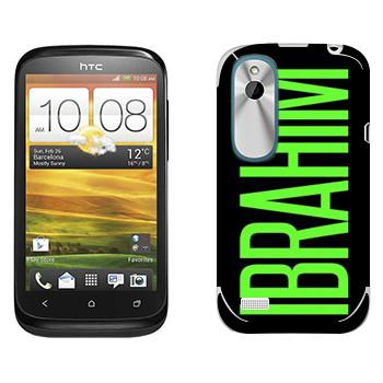 Виниловая наклейка «Ibrahim» на телефон HTC Desire X
