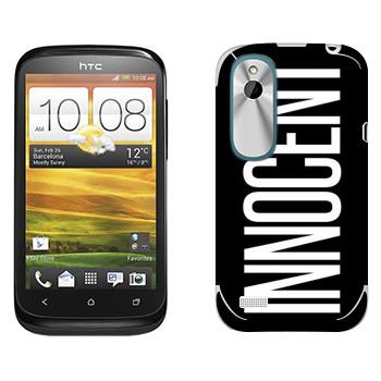 Виниловая наклейка «Innocent» на телефон HTC Desire X