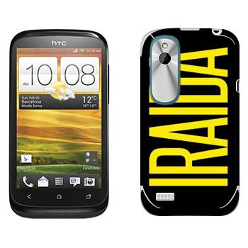 Виниловая наклейка «Iraida» на телефон HTC Desire X