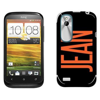 Виниловая наклейка «Jean» на телефон HTC Desire X