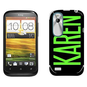 Виниловая наклейка «Karen» на телефон HTC Desire X