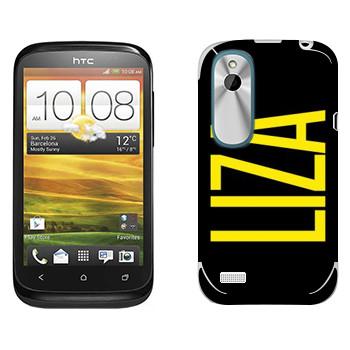 Виниловая наклейка «Liza» на телефон HTC Desire X