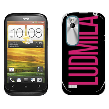 Виниловая наклейка «Ludmila» на телефон HTC Desire X