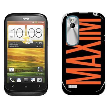 Виниловая наклейка «Maxim» на телефон HTC Desire X