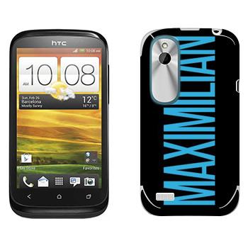 Виниловая наклейка «Maximilian» на телефон HTC Desire X