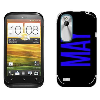 Виниловая наклейка «May» на телефон HTC Desire X