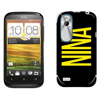 Виниловая наклейка «Nina» на телефон HTC Desire X
