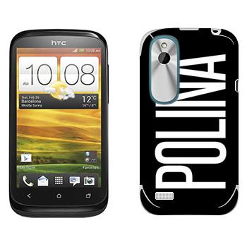 Виниловая наклейка «Polina» на телефон HTC Desire X