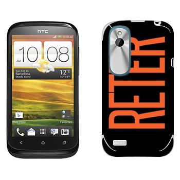 Виниловая наклейка «Reter» на телефон HTC Desire X