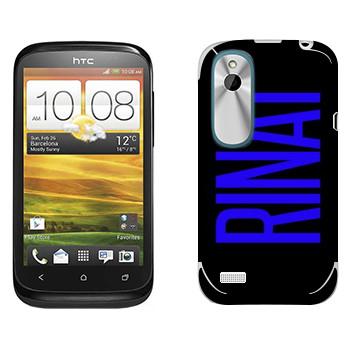 Виниловая наклейка «Rinat» на телефон HTC Desire X