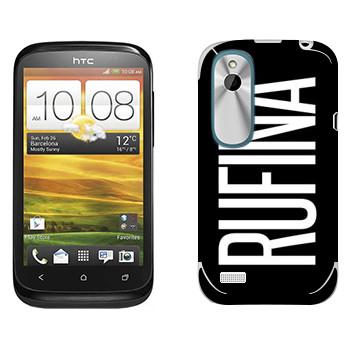 Виниловая наклейка «Rufina» на телефон HTC Desire X
