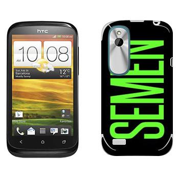 Виниловая наклейка «Semen» на телефон HTC Desire X