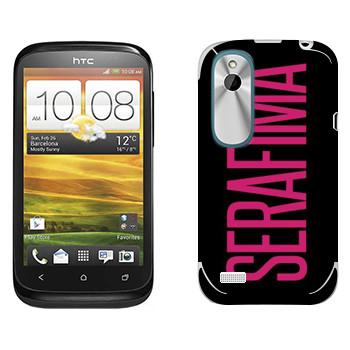 Виниловая наклейка «Serafima» на телефон HTC Desire X