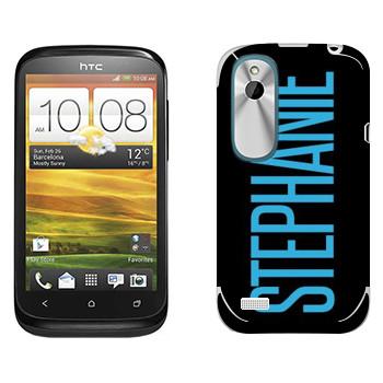 Виниловая наклейка «Stephanie» на телефон HTC Desire X
