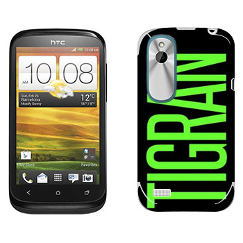 Виниловая наклейка «Tigran» на телефон HTC Desire X