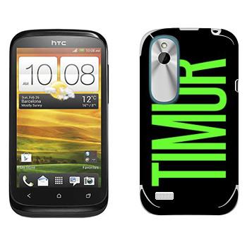 Виниловая наклейка «Timur» на телефон HTC Desire X