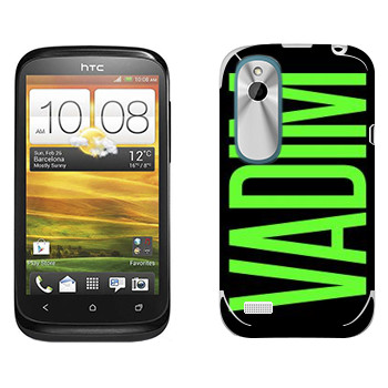 Виниловая наклейка «Vadim» на телефон HTC Desire X