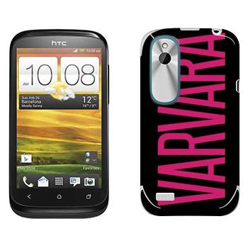 Виниловая наклейка «Varvara» на телефон HTC Desire X