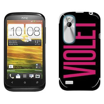 Виниловая наклейка «Violet» на телефон HTC Desire X