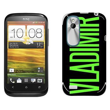 Виниловая наклейка «Vladimir» на телефон HTC Desire X