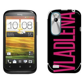 Виниловая наклейка «Vladlena» на телефон HTC Desire X