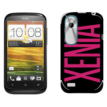 Виниловая наклейка «Xenia» на телефон HTC Desire X