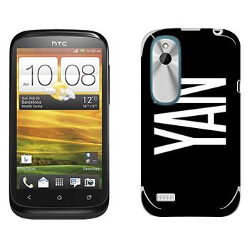 Виниловая наклейка «Yan» на телефон HTC Desire X