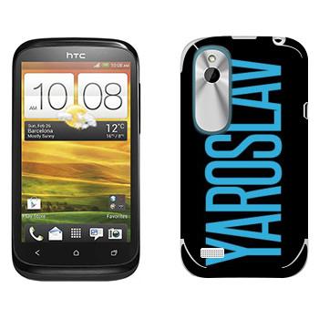 Виниловая наклейка «Yaroslav» на телефон HTC Desire X