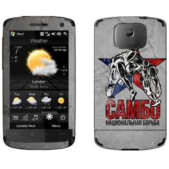 HTC HD