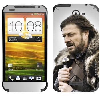 Виниловая наклейка «Эддард Старк» на телефон HTC One X
