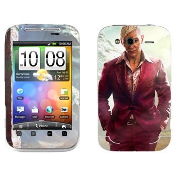 Виниловая наклейка «Far Cry 4 - Пэйган» на телефон HTC Wildfire S