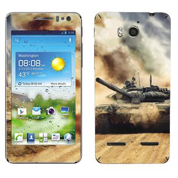 Huawei Honor Pro